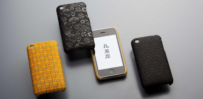iphone-004.jpg