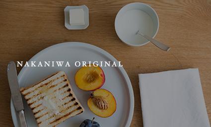 NAKANIWA-ORIGINAL1