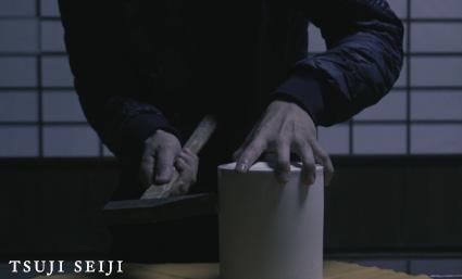 tsujiseiji