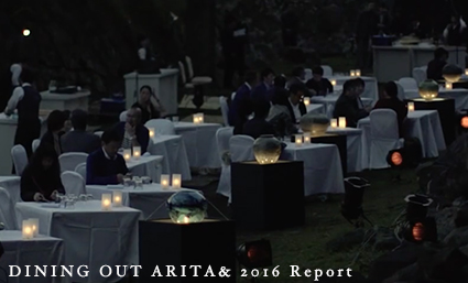 DINING-OUT-ARITA&-2016-Report