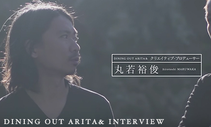 DINING-OUT-ARITA&-INTERVIEW